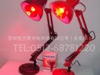 家用理疗灯 美容灯 红外线灯 红外线理疗