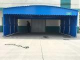 定做大型推拉仓库帐篷伸缩雨棚烧烤夜宵蓬活动推拉雨篷