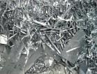 长期高价回收废旧铜线,废铁,废铝废塑料等金属