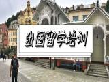 北京澳洲留學培訓,雅思6分7分培訓,學術雅思培訓
