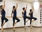 南京桥北那里有专业的全面的教中国舞的