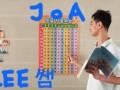 欢迎来南宁 JOA 听首尔外教欧巴的韩语Freestyle
