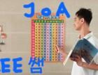 南宁韩语培训 JOA 超高人气首尔外教欧巴一对一教学