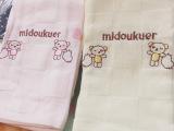 婴儿纯棉多功能纱布面巾.吸汗巾.奶巾(2条/袋)9676