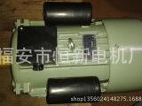 YC大马力单相电动机 YC132SB-4  4KW  单相电机