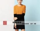 深圳格蕾斯服饰新款毛衣批发,不容错过的选择