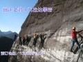 丽江飞拉达攀岩1号线,体验攀岩乐趣