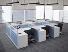 辦公桌椅定做 屏風辦公桌定做 公司員工辦公椅定做