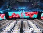 上海舞台演出AV设备租赁搭建安全