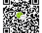 苏州竞价推广代理商如何维护公司的网站