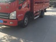 4.2米高栏货车求职