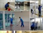 公司保洁托管,开荒保洁、家庭保洁、沙发窗帘地毯清洗