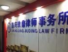 马冬军律师 重庆 合同纠纷 婚姻家庭 劳动争议
