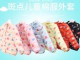 儿童棉服羽绒服生产厂家一手货源拿货价格