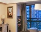 出租酒店式公寓,轻松入住,无需前台