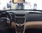 奇瑞 风云2两厢 2013款 1.5 手动 快意版私家车车况精品
