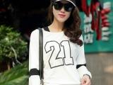 2014春秋新款女套装韩版时尚圆领修身百搭运动套装卫衣套装