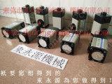 APE-250冲床过载油泵, 关东过载泵浦油缸