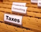 香港公司报税怎么做