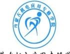 奥鹏学习中心高起专/专升本、成人、自考正规学历教育