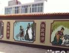 湖南衡阳文化墙建设与改造装修装饰