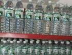 龍羡泉水矿泉水、桶装水、瓶装水