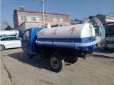 临平专业清理化粪池 清洗隔油池污水池 抽粪
