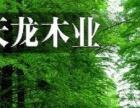 专业生产杉木材,杉木方,杉木条,杉木板