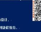 深圳平湖学平面设计到捷程学校 三个月精品培训班推荐就业华南城