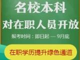 杭州大专文凭是什么
