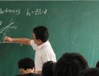 宜昌高中家教哪里找,高中数学一对一辅导,加油吧少年