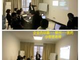南宁企业员工电脑办公软件上门培训