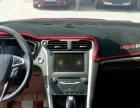 福特 蒙迪欧 2017款 EcoBoost 200 时尚型购车按
