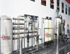 北京美好时光厂家供应车用尿素设备