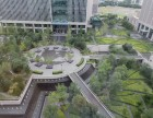 临地铁 地标建筑 有停机坪 地沉式花园 国宾礼遇