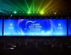 西安LED屏安装租赁 西安舞台设备音响租赁