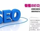 洛阳做网站|洛阳SEO优化
