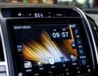 丰田 兰德酷路泽 2015款 4.0 自动 V6 中东限量版-2