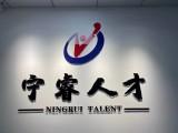 南京基數申報辦理 社保代理 人力資源培訓及軟件