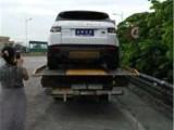 上海困境救援电话