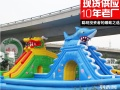 郑州腾龙玩具厂生产大型充气玩具滑梯城堡水池
