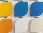 铝塑板价格,铝塑板品牌,正宗吉祥铝塑板