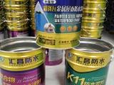 951防水涂料 想买高铁专用聚氨酯防水涂料就来汇昌防水材料