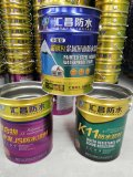 高质量的高铁专用聚氨酯防水涂料大量出售-951防水涂料代理