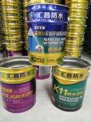 K11防水涂料批发商_优质的K11防水涂料找汇昌防水材料