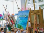 长沙涂家冲附近成人画室 美术培训 成人零基础学画画免费体验
