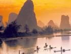 澄海天隆国际旅行社推荐路线 桂林訾州 象鼻山蝴蝶泉双飞四天游