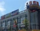 萧山新农都小商品市场 沿街商铺业态多 79平米出售