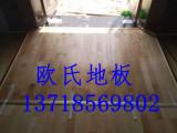 黄冈运动实木地板 低价促销 +哪家比较好