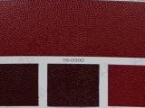 财富纸业高档充皮纸珍珠贝纹 0301枣红色 不卷边 现货批发